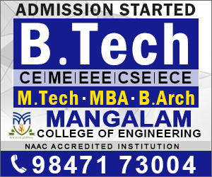 mangalam college