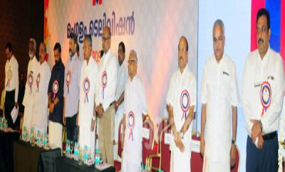 Mangalam Television Inauguration Function