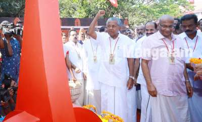 from-22nd-cpi-m-state-conference-in-thrissur