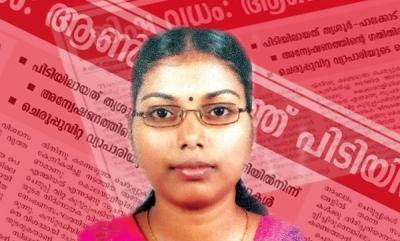 latest-news-jisha-murder-case-amir-suspected-terrorism-link