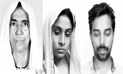 latest-news-suicide-note-trapped-nabeesa-murder-case-son-and-wife-arrested