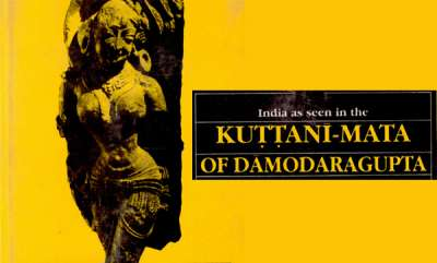 literature-kuttanimata-of-damodar-gupta