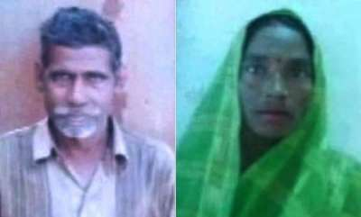 latest-news-dalit-couple-killed-with-axe-over-rs-15-shopkeeper