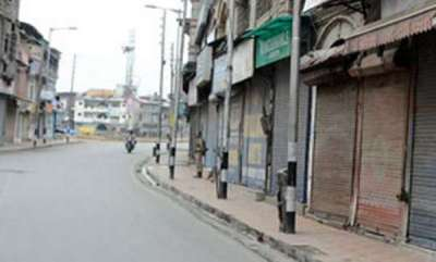 india-barring-three-police-station-areas-curfew-lifted-in-valley