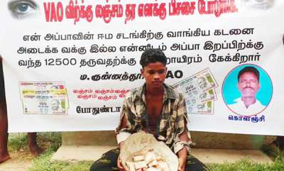 latest-news-teen-boy-in-tamil-nadu-outed-corrupt-officer-a-village-follows