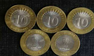 latest-news-refusing-to-accept-rs-10-coin-may-invite-sedition-charge-in-up