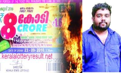 latest-news-lottary-ticket