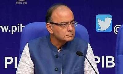 latest-news-black-money-worth-rs65250-crore-disclosed-arun-jaitley