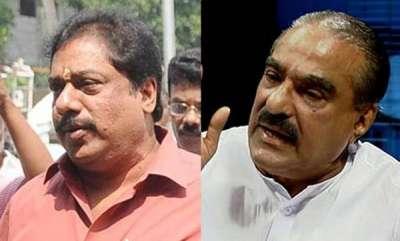latest-news-kerala-congress-m-on-defamation-case