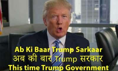 latest-news-ab-ki-baar-trump-sarkar-donald-trump-says-in-new-campaign-ad