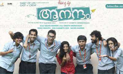 mangalam-special-malayalam-movie-aanadam-team-visit-at-mangalam-campus