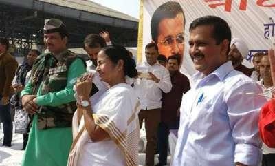 latest-news-mamatha-banarjee-and-arvind-kejriwal-against-narendra-modis-note-ban