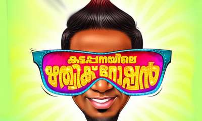 movie-reviews-kattappanayile-hrithik-roshan-movie-review