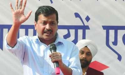 latest-news-arun-jaitleys-defamation-case-against-kejriwal