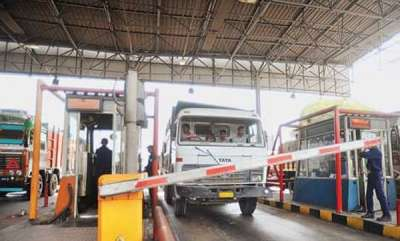 latest-news-there-is-no-toll-plaza