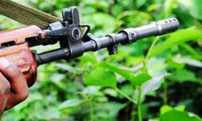 latest-news-maoist