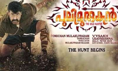 latest-news-pulimurugan-action-sceans-imitaion-boy-injured