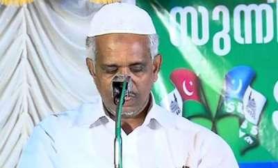 latest-news-ek-sunni-leader-levels-baseless-allegation-against-chief-minister