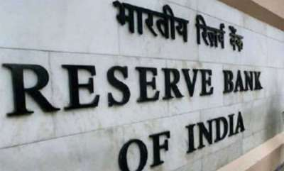 latest-news-reserve-bank-of-india-declares-repo-and-reverse-repo-rates