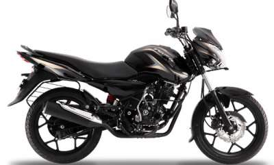 auto-bajaj-discover-150-to-be-discontinued