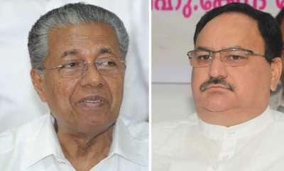 latest-news-no-aims-for-kerala-soon