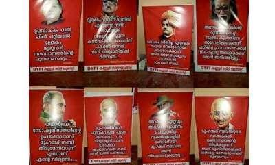 latest-news-dyfi-denies-propaganda-boards-that-praise-prophet-muhammad-nabi