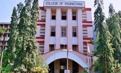 latest-news-engineering-exam-postponed