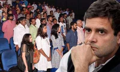 opinion-national-anthem-and-rahul-gandhi