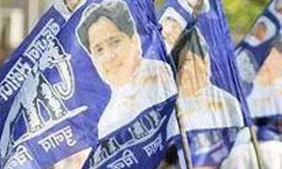 latest-news-rs-104-crore-in-old-notes-deposited-in-bsp-account