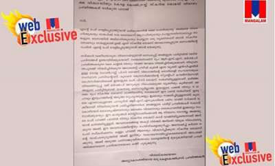 mangalam-special-allegation-against-ldf-leader