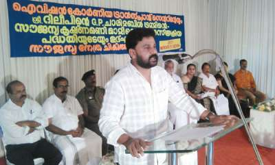 business-news-actor-dileep-for-eye-vision-hospital
