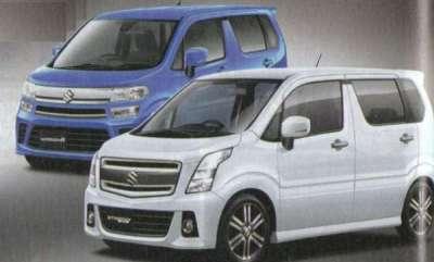 auto-new-maruti-suzuki-wagon-r