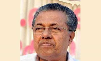latest-news-pinaray-speak-about-uapa-in-trivadrum