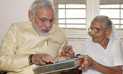 latest-news-prime-minister-narendra-modi-skipped-his-daily-yoga-practice-for-visit-mom