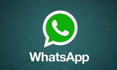 latest-news-whatsapp-new-feature