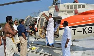 latest-news-helipad-service-to-sabarimala