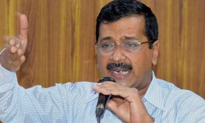 latest-news-arvind-kejriwal-says-i-am-delhi-cm-i-cannot-be-punjab-cm