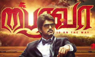 movie-reviews-bhairava-review