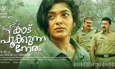 movie-reviews-kaadu-pookkunna-neram-movie-review