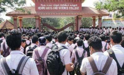 keralam-nehru-college-before-jishnus-death
