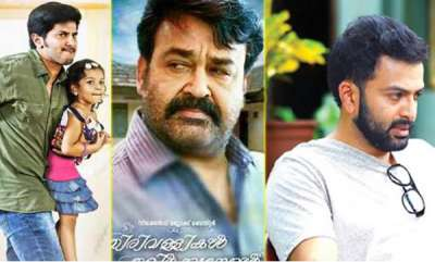 latest-news-film-crisis-in-mollywood