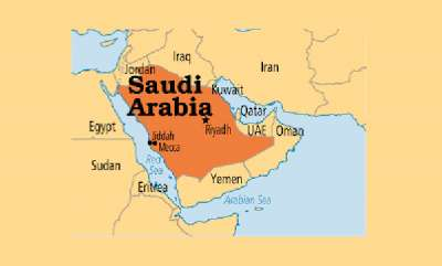 gulf-royal-pardon-news-rejects-saudi-arabia