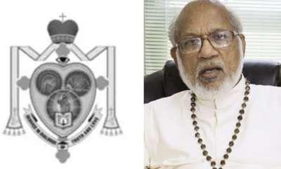 mangalam-special-syro-malabar-church-major-arch-bishop