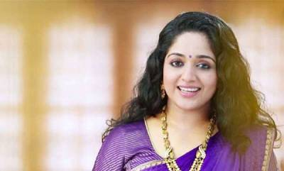 entertainment-comments-turn-obscene-kavya-complains-to-police
