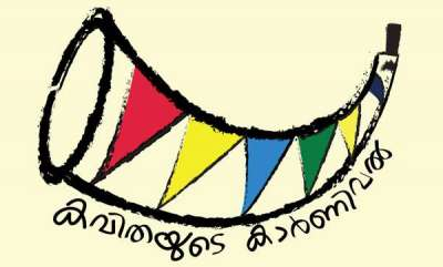 literature-kavithayude-carnival