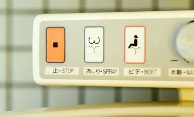 tech-news-japan-to-standardise-toilet-controls-for-tourists