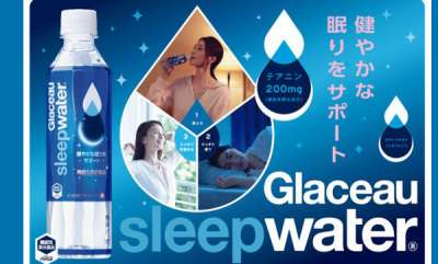 life-style-coca-cola-japan-launches-sleep-water-it-claims-could-help-you-sleep-better