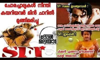 latest-news-troll-against-sfi