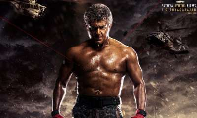 latest-news-thala-ajith-57-vivegam-first-look-poster-unveiled-by-movie-makers