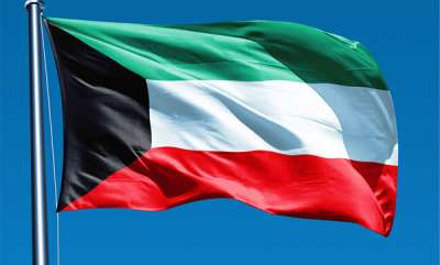 latest-news-kuwait-banned-five-islam-countries